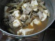 肉豆腐74896